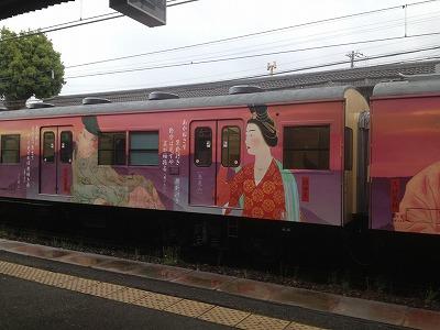 万葉電車2