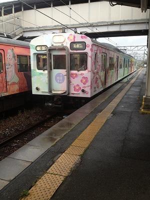 万葉電車1